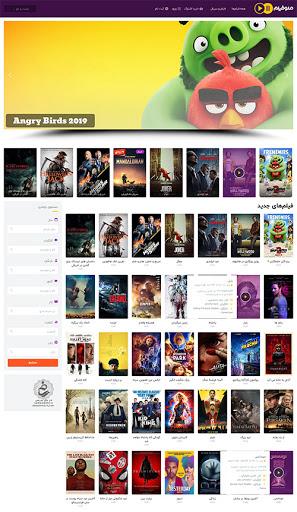 این سایت ها برای تماشای فیلم عالی اند