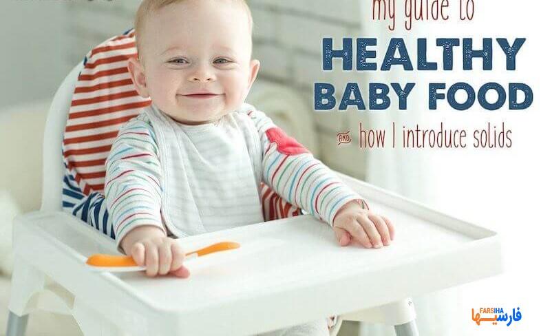 بهترین غذاها برای تغذیه نوزادان و کودکان کدام اند ؟