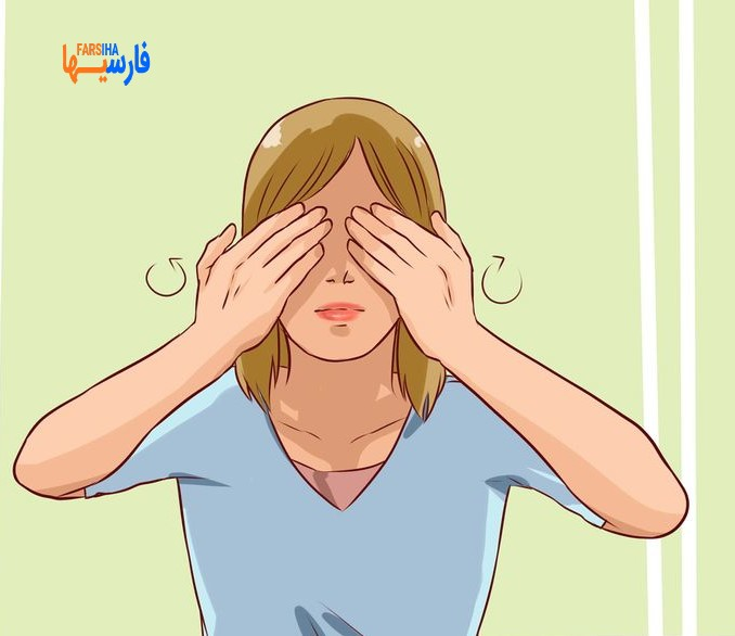 یوگای چشم چیست و چه فوایدی دارد؟به همراه تصویر