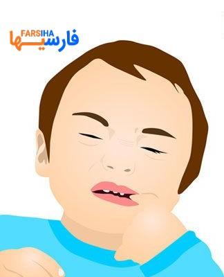 دندان درآوردن نوزاد
