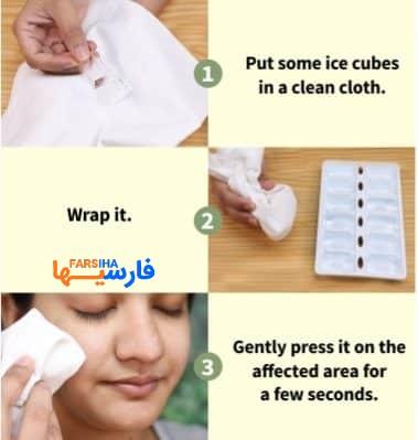با این تکه های یخ صورتتان را زیباتر کنید