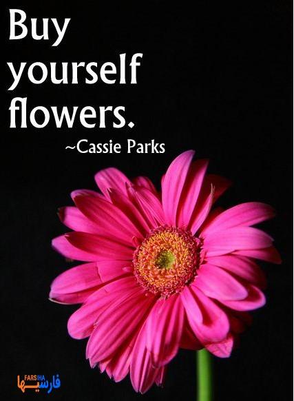 مهربان بودن با خود