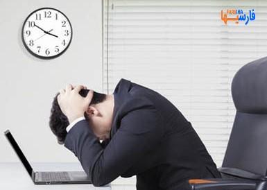 اختلاف در محل کار