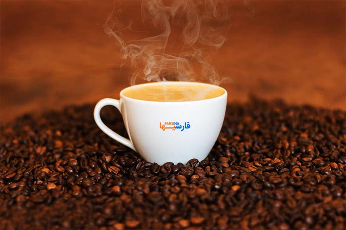 بهترین زمان نوشیدن قهوه چه وقتی است؟