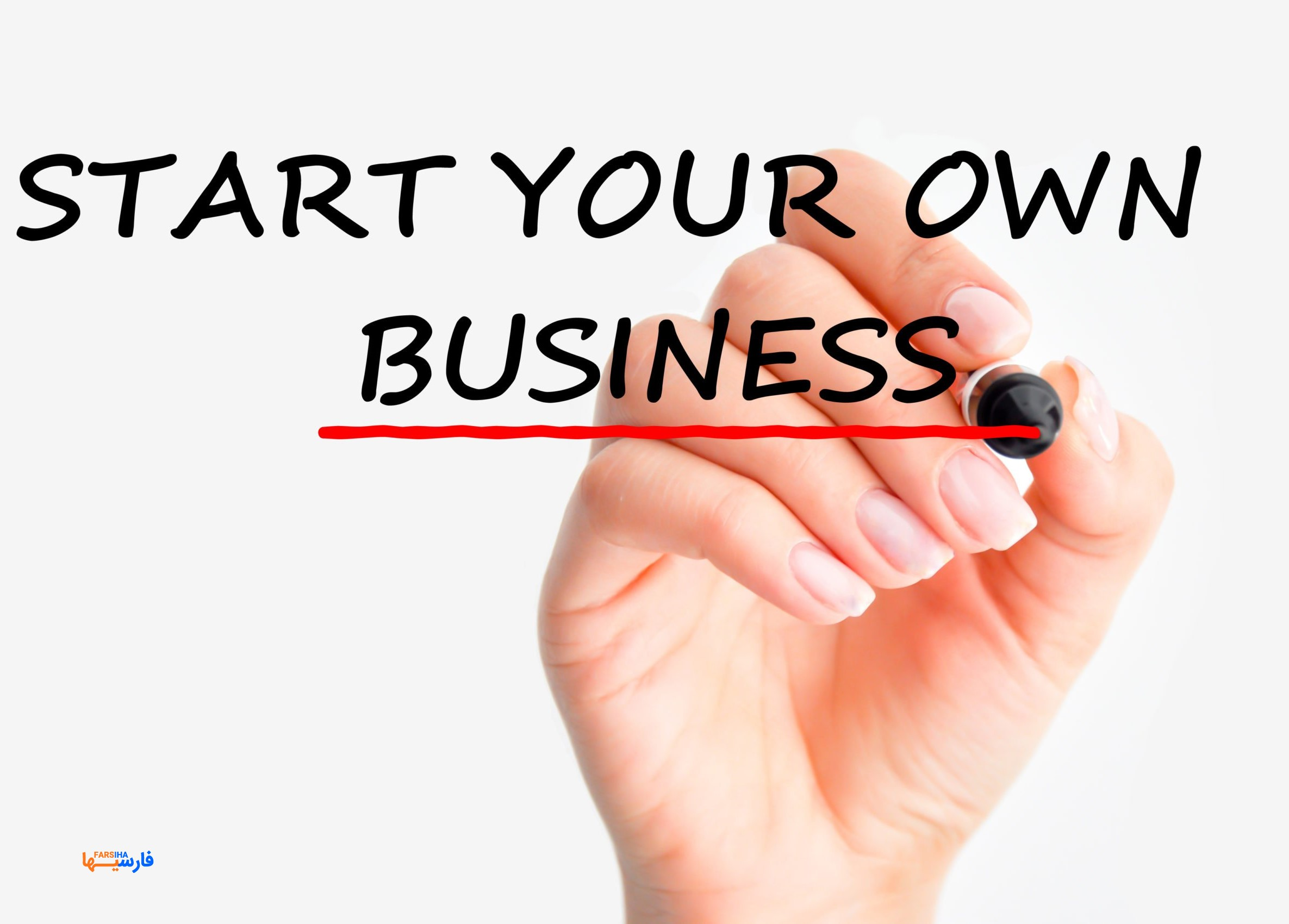 9 نکته اساسی برای شروع کسب و کار
