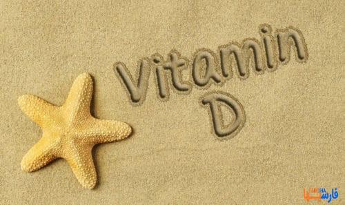 کمبود ویتامین D: علائم ، علل و درمان