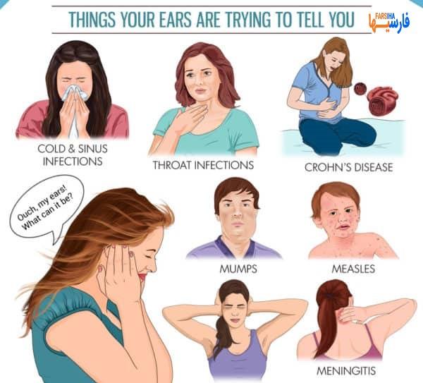 10چیزی که گوش های شما سعی دارند به شما بگویند