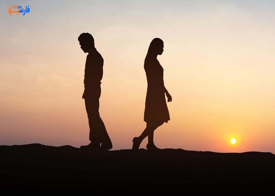 افسردگی پس از طلاق
