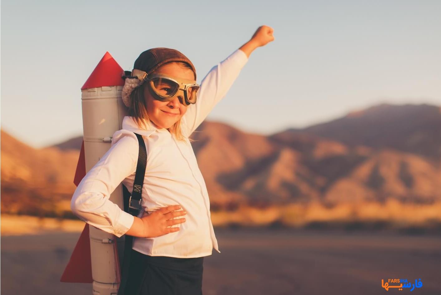 12 روش برای تربیت کودک با اعتماد به نفس