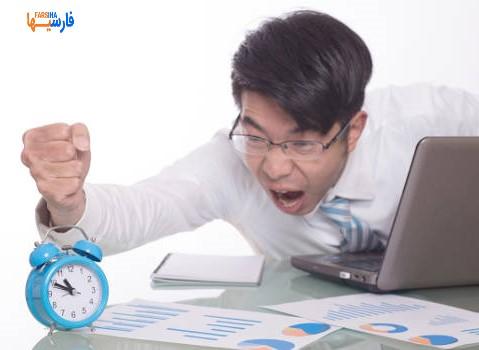10 نکته قدرتمند برای مدیریت زمان و نتیجه گیری