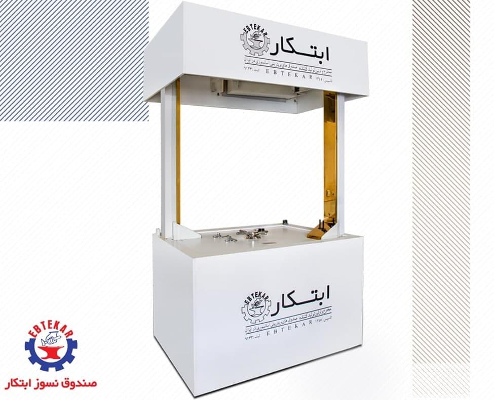 Buy the best elevator safe (showcase safe or jewelry safe)