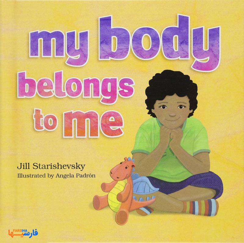 کتابی درباره امنیت بدن
