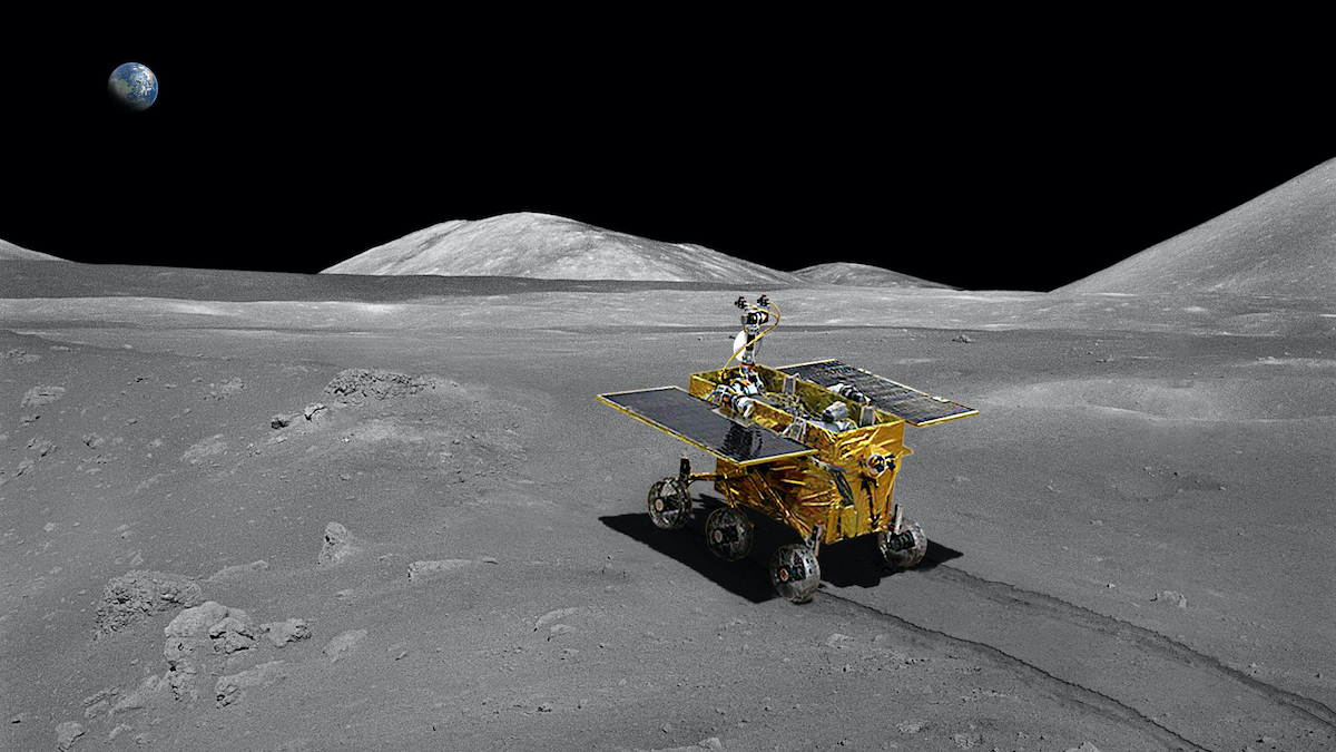 The Chinese probe landed on the 'hidden half of the moon'