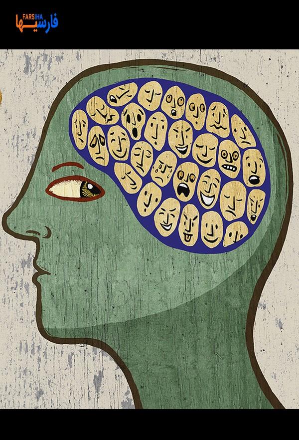 اختلال روان پریشی