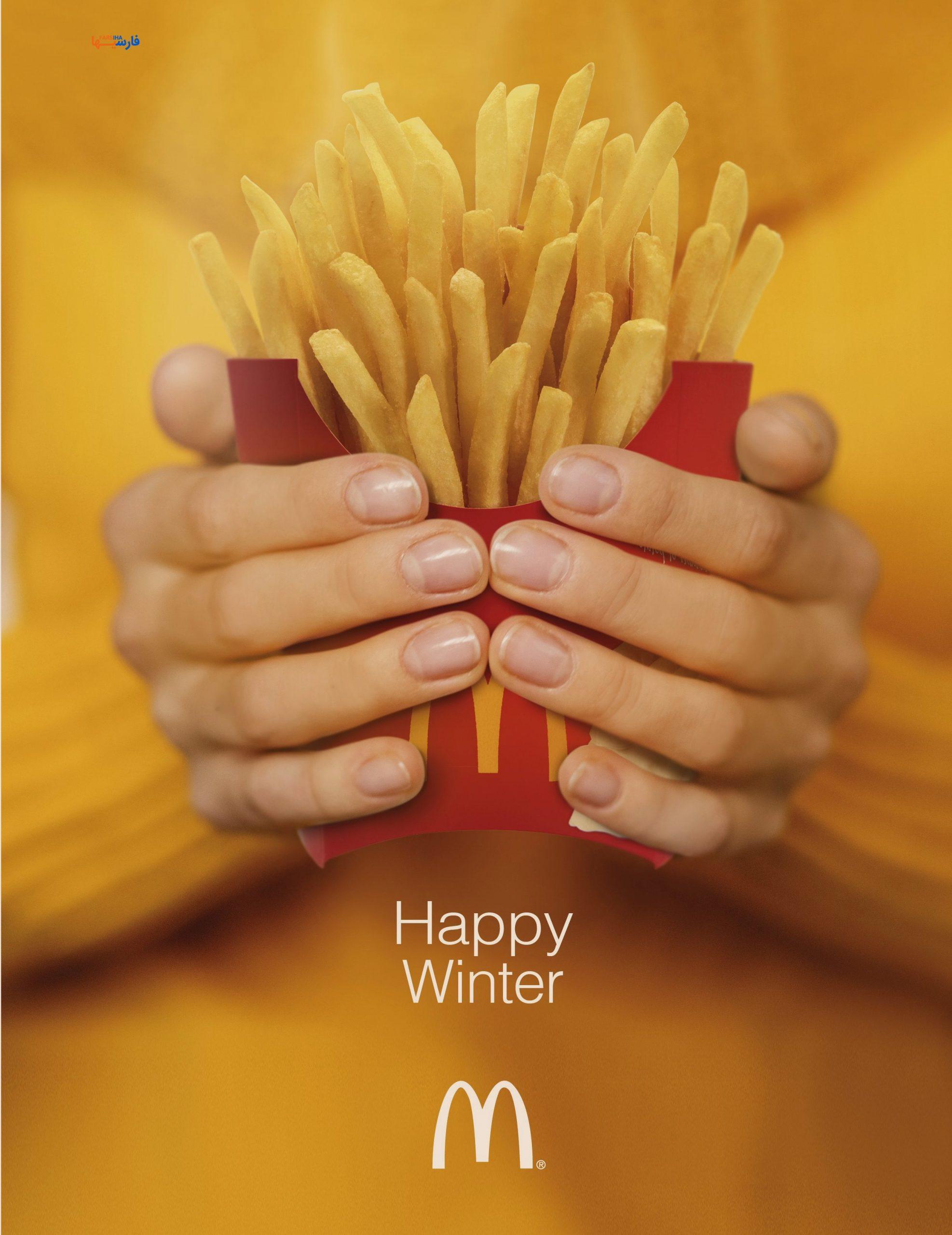 تبلیغات غذایی موثر
