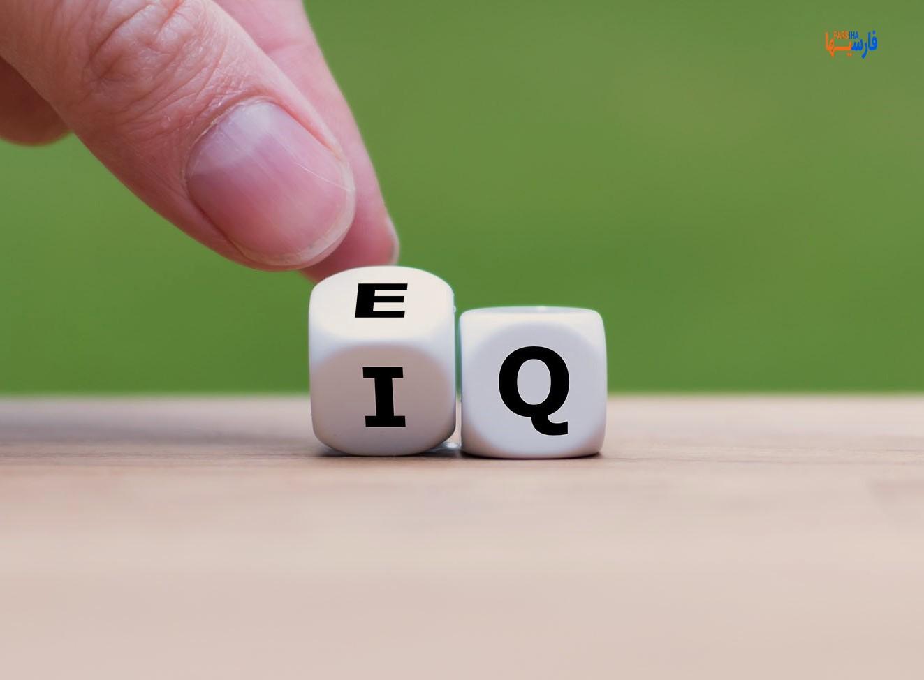 EQ چیست؟