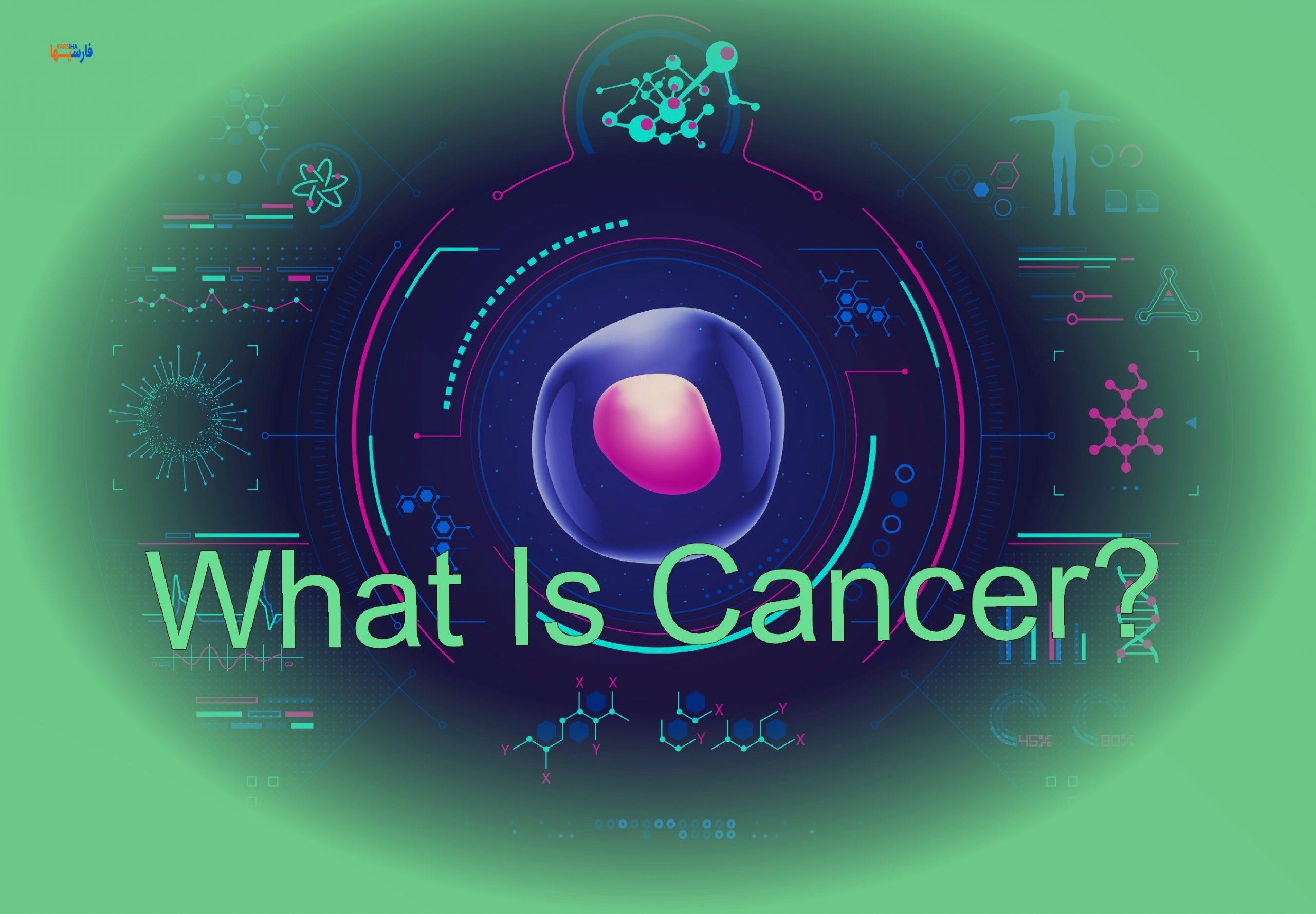 تشخیص سرطان