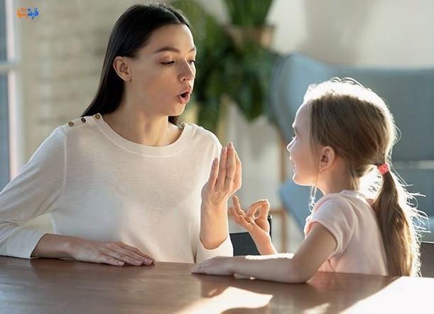 کمک به کاهش لکنت زبان