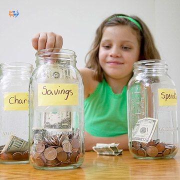 مسئولیت مالی