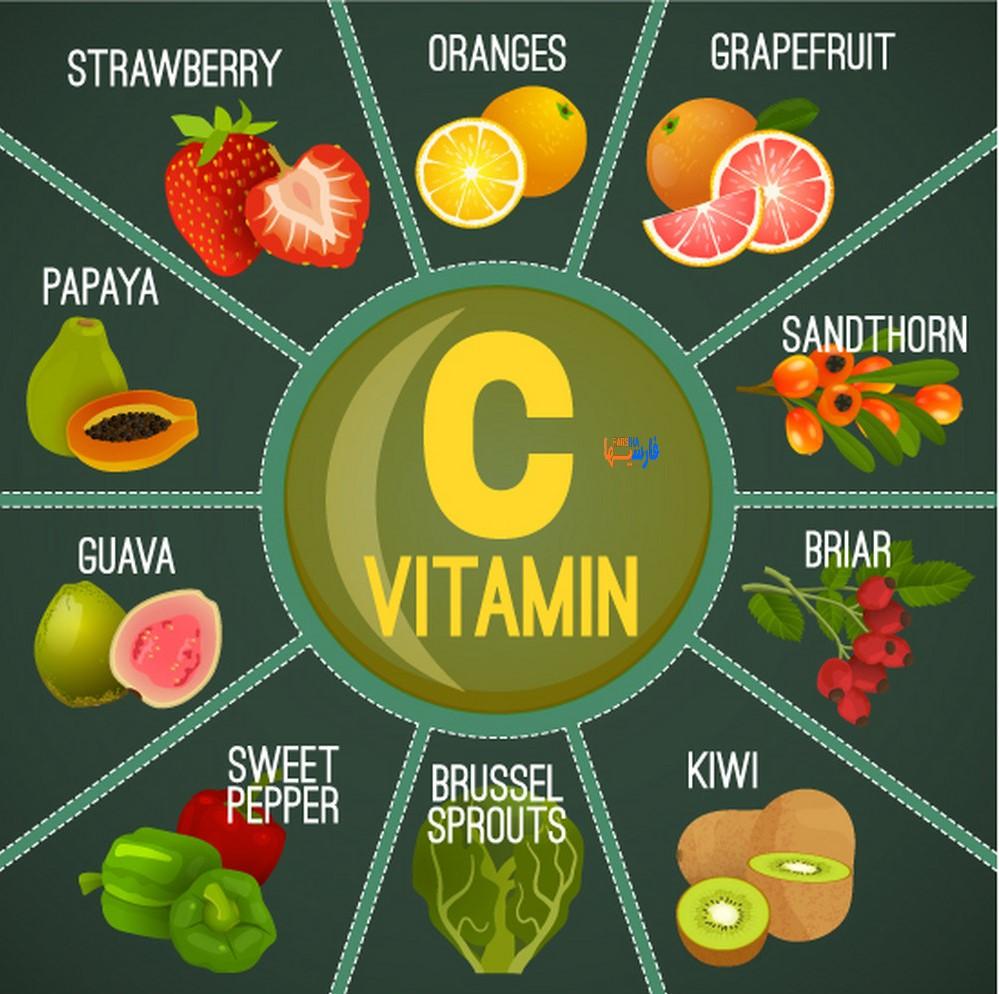 فواید ویتامین C برای بدن